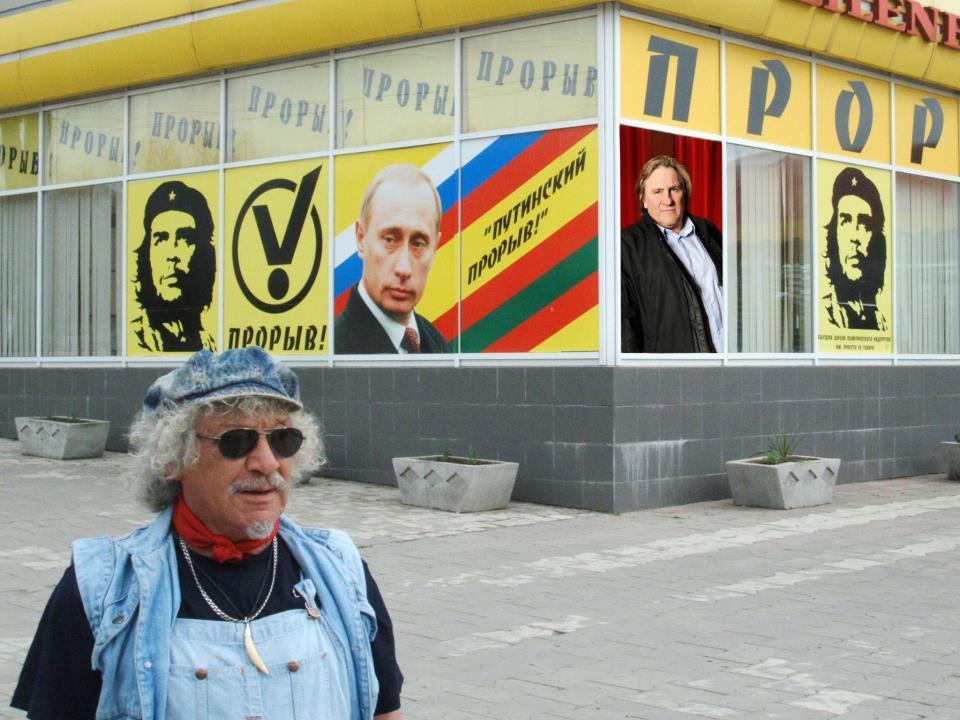 Tarispol dans Non classé transnistrie